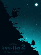 My Neighbor Totoro 2 by Drew Wise