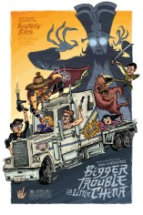 Bigger Trouble in Little China by Sam Spina